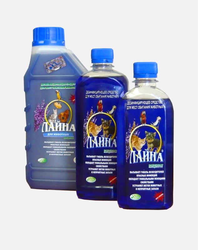 Л/а/й/н/а - стоп инфекциям, меткам, запахам!Л/а/й/н/а для животных безопасный дезинфектант с моющим действием теперь у Вас дома!