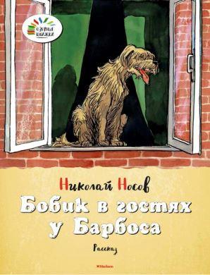 Издательства М@x@он, Азбyka, Инocтр@нка, KoЛибри. Книги для детей и взрослых-19.