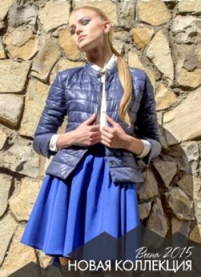 Приглашаю в закупку модной молодежной одежды. Цены от 134 руб.