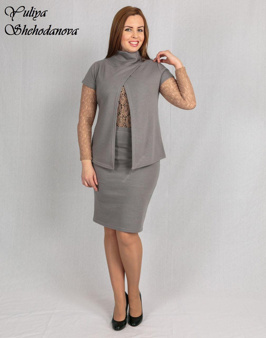 Сбор заказов. Модная женская одежда Больших Размеров. Яркие офисные платья, костюмы, туники, блузки, юбки, кардиганы, джемпера, лосины. Здесь себя комфортно почувствует почти любая женщина от 44 до 66 размера. Есть распродажа.