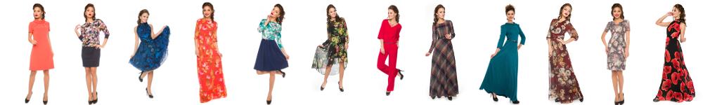 Сбор заказов. Платья LELEYA - истинно элегантный стиль, демократичные цены, отличное качество. Появились новые модельки! 2 выкуп.