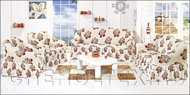 Оденем нашу мебель.Универсальные чехлы для диванов, кресел и стульев. Практично, красиво, недорого.