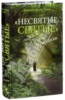 По многочисленный просьбам! Православная литература для детей и взрослых.