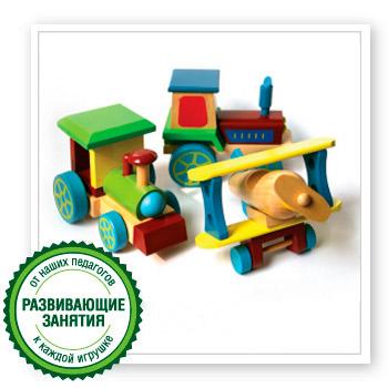Сбор заказов. Развивающие игрушки Вундеркинд - логика, творчество, сенсорика в игре
