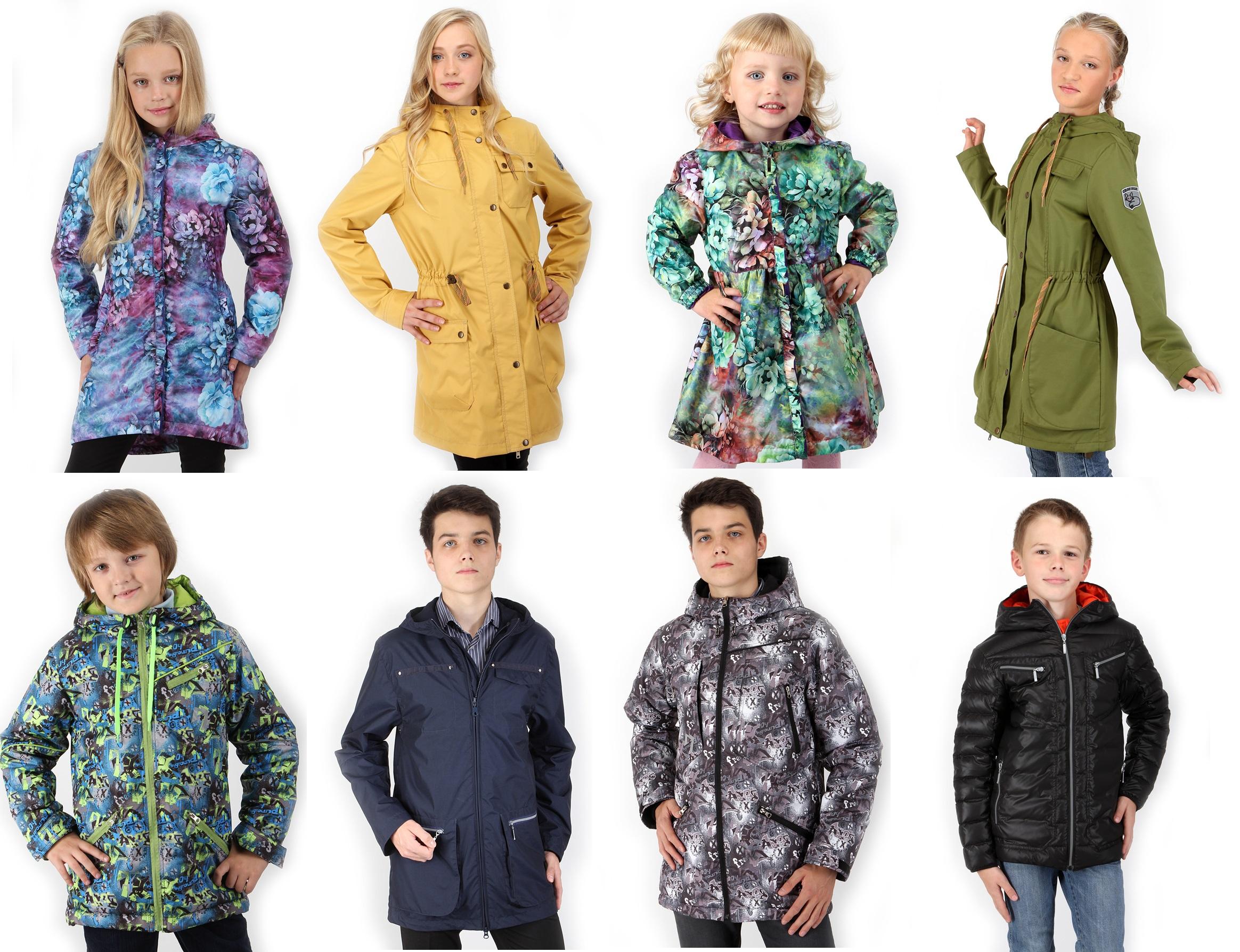 Весна 2015 парки - куртки, парки-ветровки. От 86 до 176 размера. Есть распродажа!!! Без рядов!