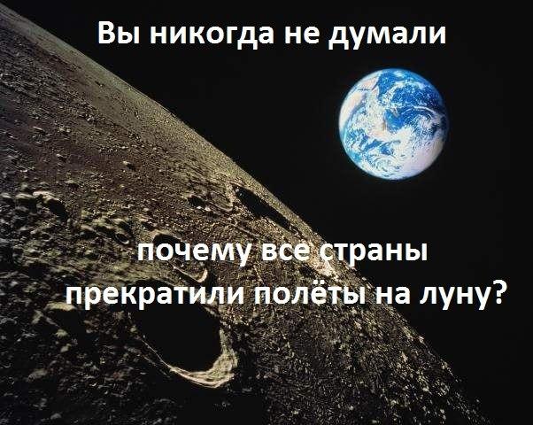 20 июля 1969 года команда американских астронавтов во главе с Нилом Армстронгом осуществила первый полет на Луну