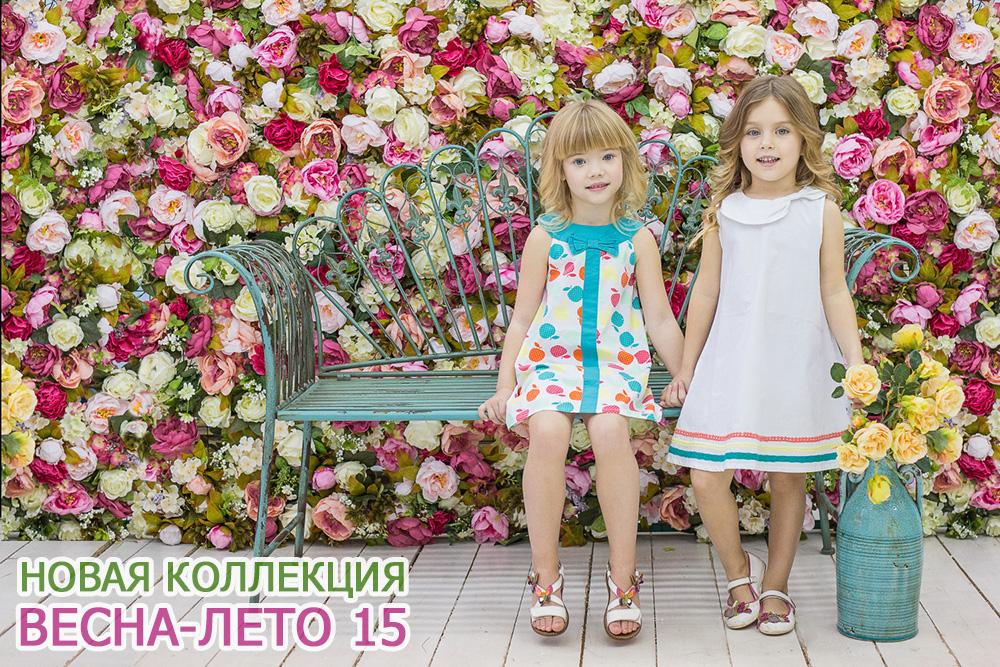 Сбор заказов. Любимые ягодки. Детская одежда SweetBerrу. Невероятно яркая и сочная коллекция Весна-Лето 2015. Выкуп-1