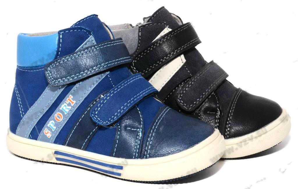 Сбор заказов. М-и-ф-е-р - большой выбор обуви для наших деток по доступным ценам! От 21 до 41 размера. Весна-лето!!