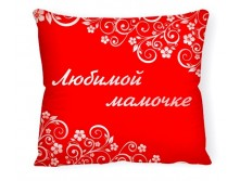 ЕДИНСТВЕННЫЙ ВЫКУП к 8 марта!)))