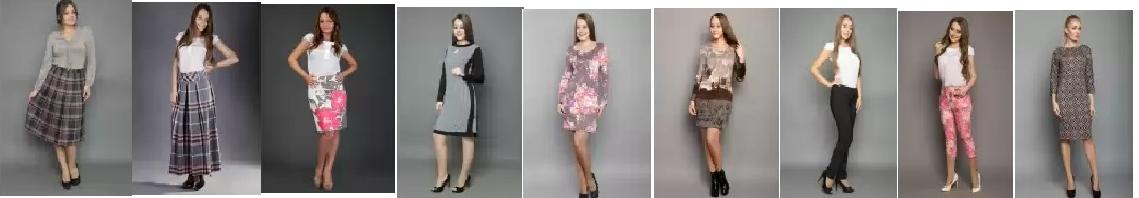 ТРиКА -огромный выбор юбок, платьев, брюк, капри с 40 по 70 р-р от 150 руб!!!!