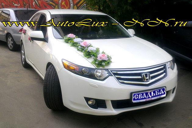 Авто на вашу свадьбу и не только пассажирские перевозки
