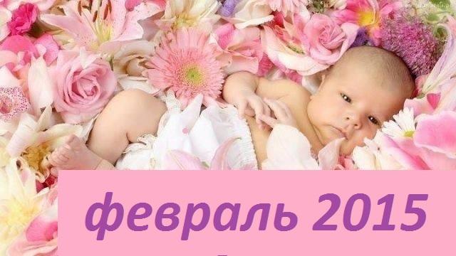 Сбор заказов. Качественная и красивенная одежда для наших малышей. Фламинго- февраль 15. Огромный выбор ясельки. Без рядов.