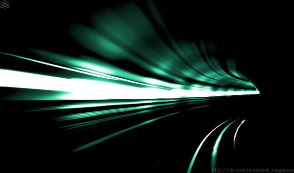 Ученые выяснили, что скорость света в вакууме является далеко не постоянной величиной