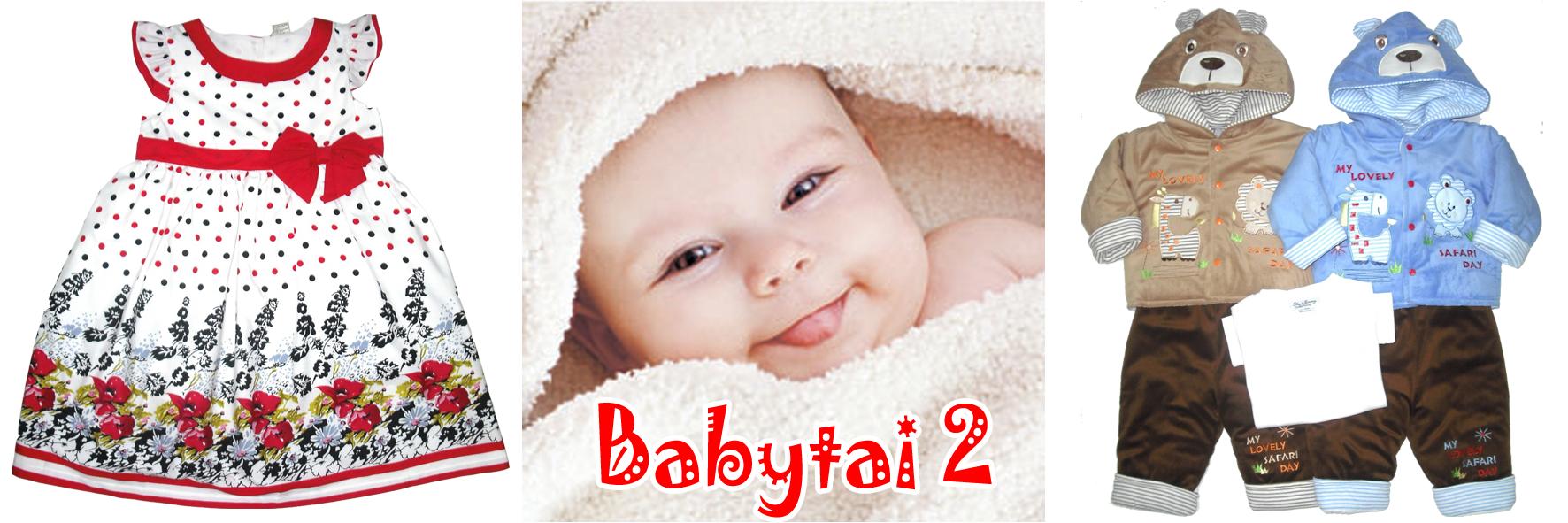 Сбор заказов. Babytai - большой выбор детской одежды от 0 и старше. Праздничные платья и костюмы. Выкуп 2