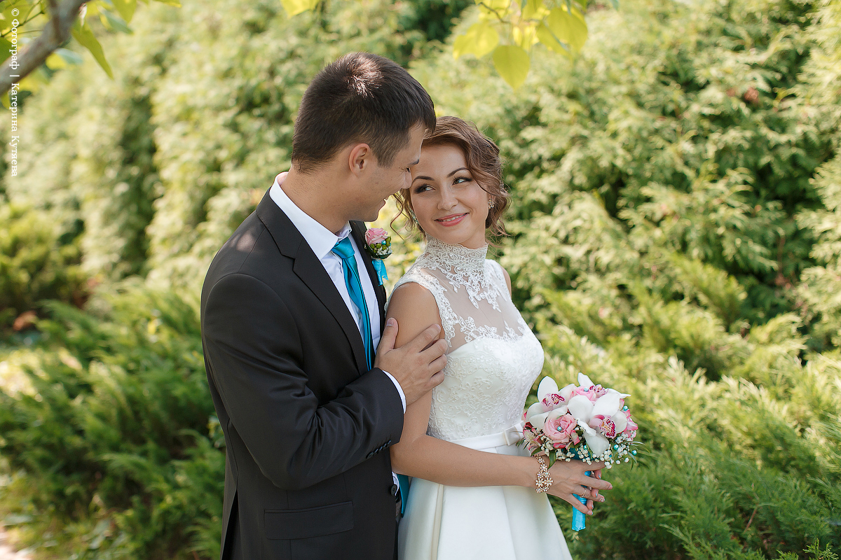 Wedding | 2014