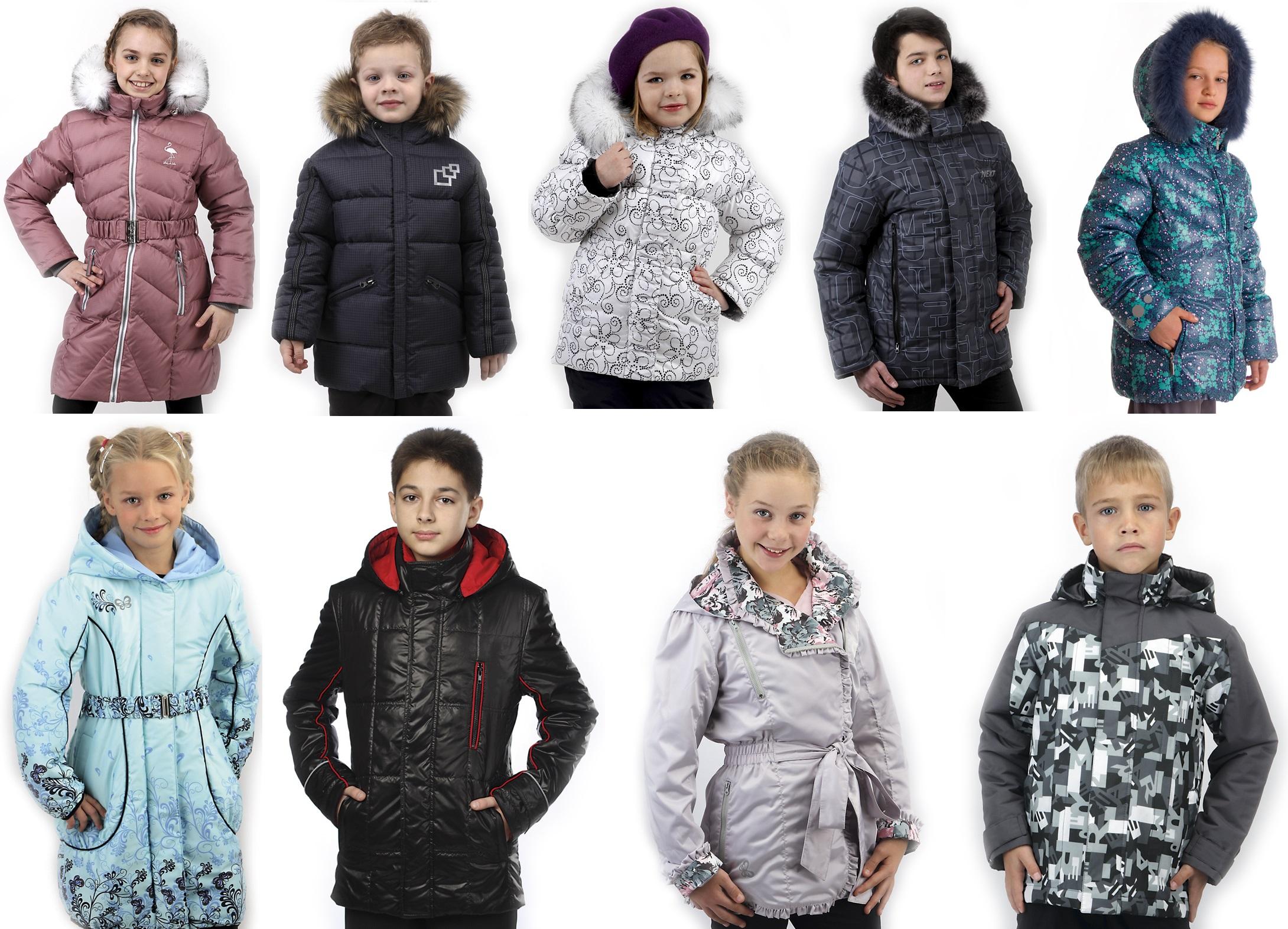 РАСПРОДАЖА детской и подростковой верхней одежды. От 86 до 176 размера.