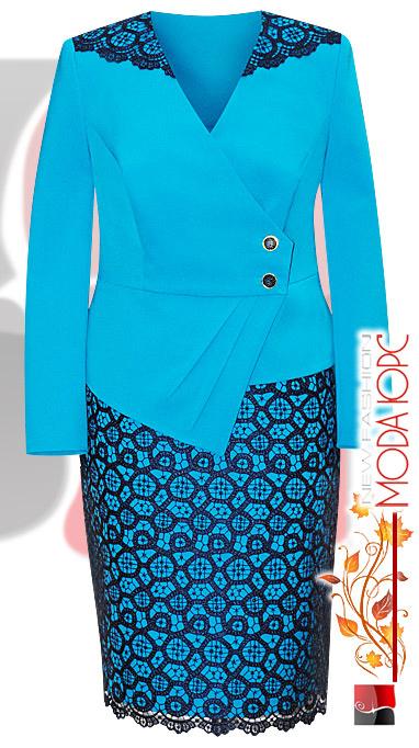 Оригинальные костюмы и платья для деловых и успешных женщин и не только!!! Цены стали ниже!!!