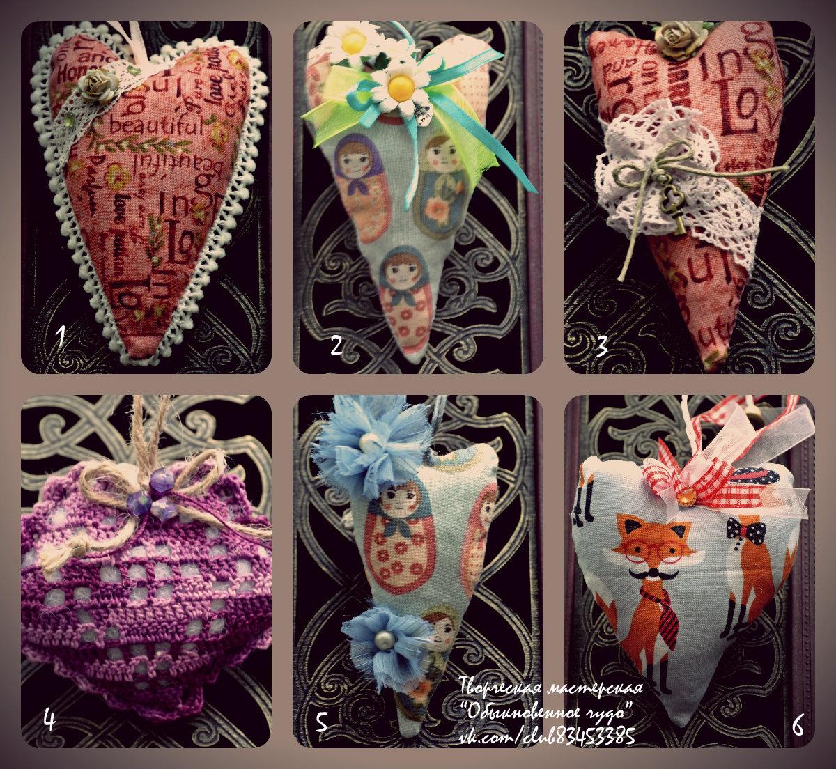 Валентинки арома-саше и другие милые сувениры к праздникам!