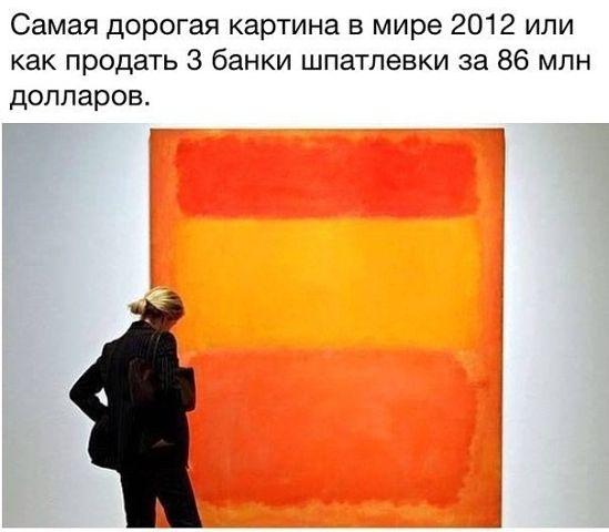 Про искусство