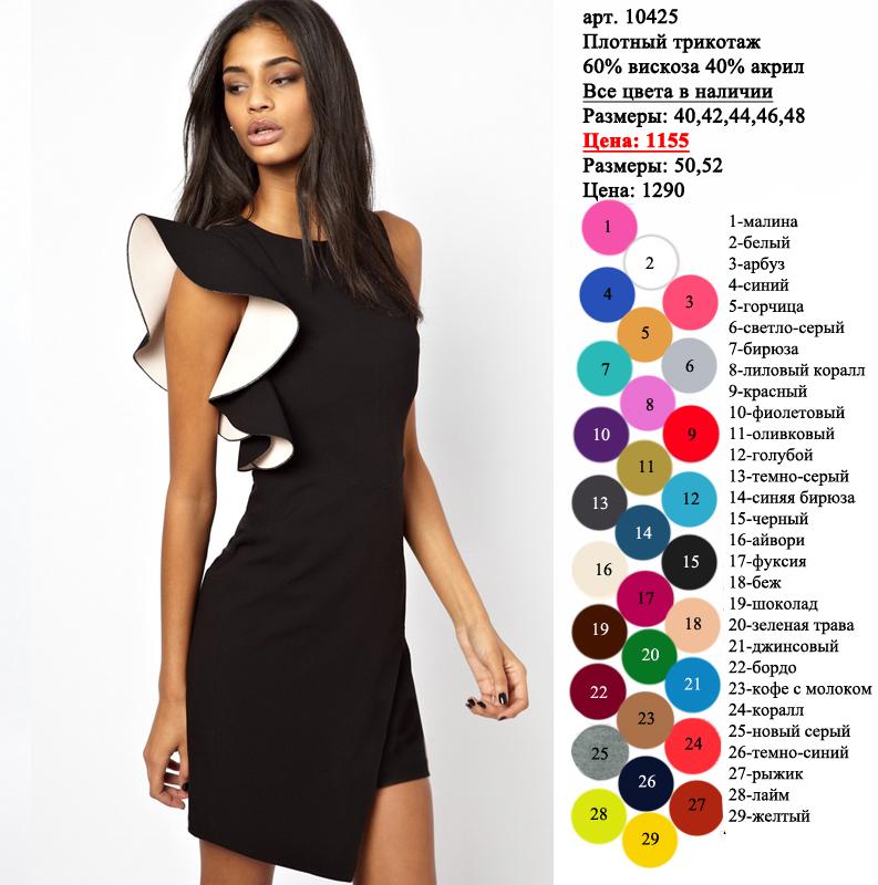 Сбор заказов. Самая яркая коллекция платьев для тябя любимой-18.Акция - все платья по одной цене - 850РУБ
