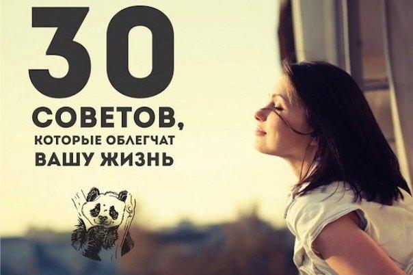 30 �������, ������� �������� ���� �����