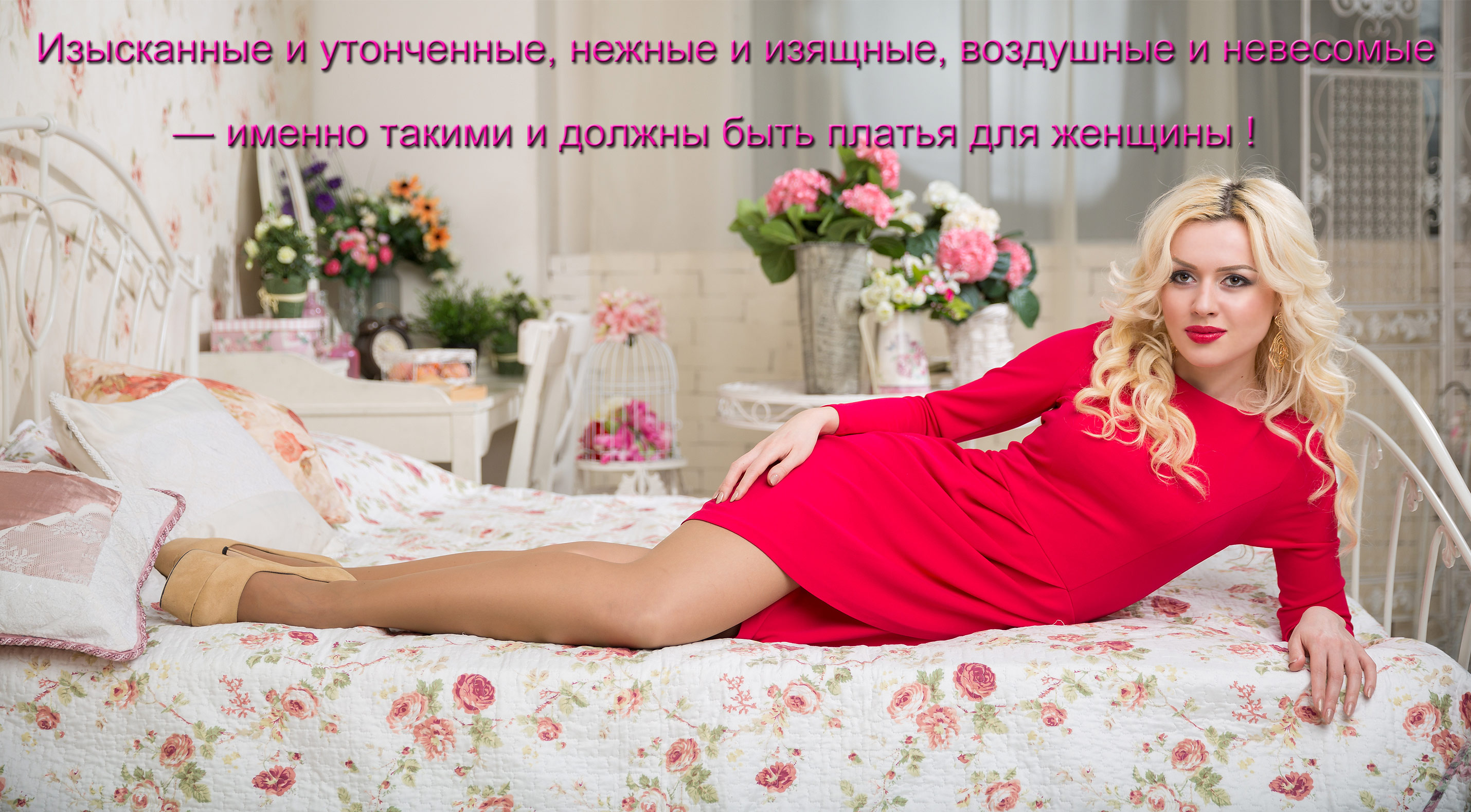 Сбор заказов. Трикотаж Л@л@ Ст@йл. Женский и мужской трикотаж из натуральных тканей европейского производства. Новая коллекция платьев и распродажа от 99 руб!
