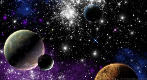 С каких пор существует наша Солнечная система?