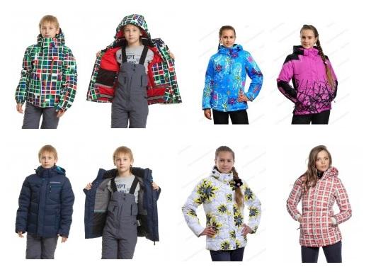 РАСПРОДАЖА!!!! Горнолыжка от 2100руб. за костюм для мальчиков и девочек от 2-16 лет. Утепляемся в этом году по низким ценам! Стоп 15 февраля.