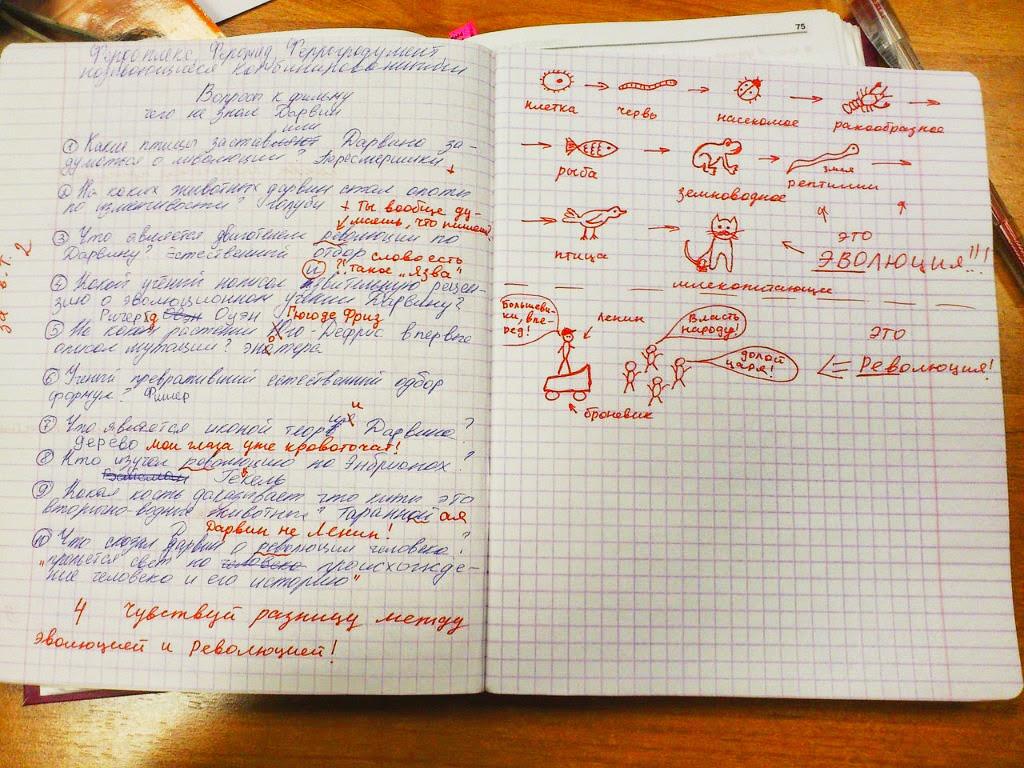 Нестандартное объяснение учителя!
