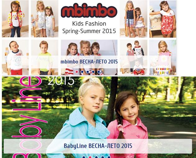 Mbimbo, Baby Line,Stig- Беларусь,Сербия- куртки от 500р,ветровки,плащи,джинсовая одежда от 0 до 14