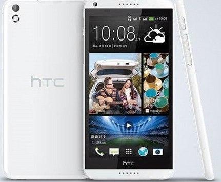 HTC официально анонсировали Desire 626 стоимостью 190$