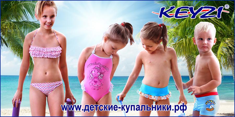 Сбор заказов. /K/e/y/z/i/ - ваши самые любимые купальники для самых любимых! Огромный выбор детских и подростковых моделей от 92 до 164 размера. Производство Польша. Новая коллекция 2015! Выкуп-11
