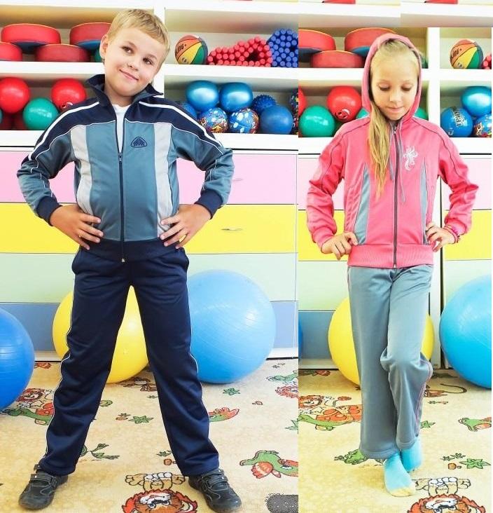 Aтлaнтa Спорт-15. Спортивные костюмы для мальчиков и девочек. В школу, в спортивный зал, в поход. Очень низкие цены, отличное качество! Без рядов!