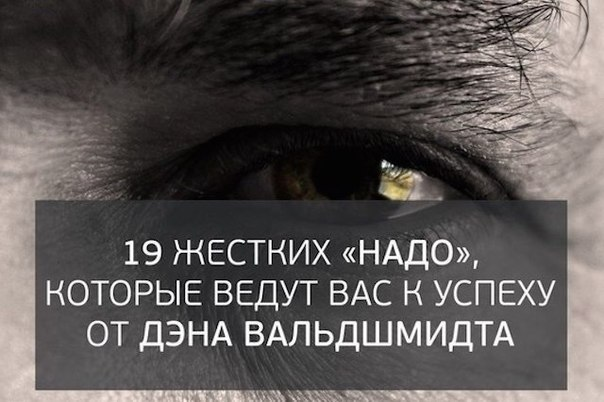 19 ������� «����», ������� ����� ��� � ������, �� ���� �����������