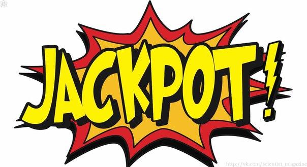 В феврале 1992 года состоялся розыгрыш лотереи Вирджинии 6 из 44, где джек-пот составлял 27 миллионов долларов