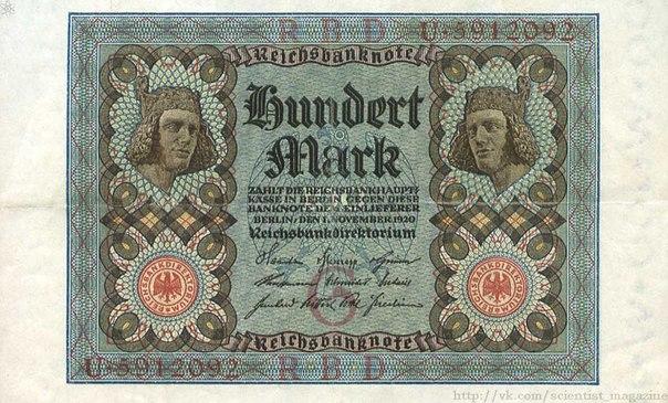 Только в октябре 2010 года Германия завершила выплату репараций за Первую Мировую войну, наложенные на неё согласно условиям Версальского договора.