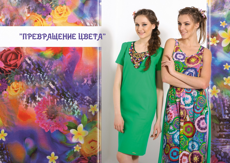 Сбор заказов. Красивые платья от воронежской компании МЕРЛИС. Есть модели до 58 размера. Без рядов-20