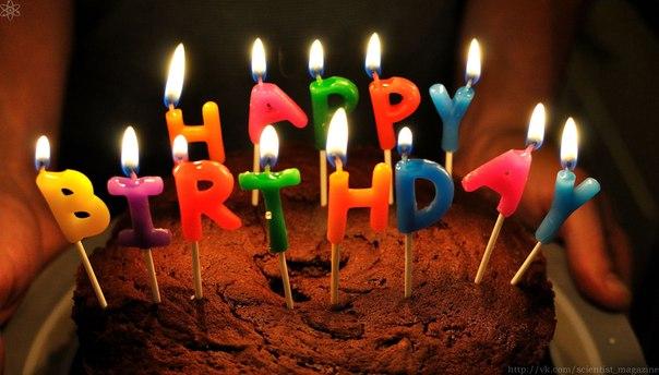 По статистике, среди всех дней в году самый высокий риск умереть приходится на день рождения.