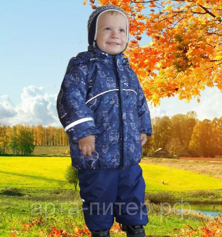 Сбор заказов. Фирма Арта - Питер! Утепленные весенние костюмы, в т.ч. ветровочные, жилеты, брюки, куртки, плащики