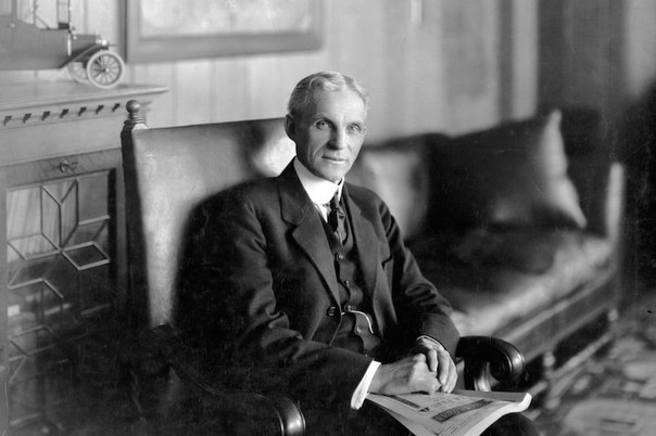 Однажды, уже будучи миллиардером, Генри Форд приехал по делам в Англию. В справочном бюро аэропорта он поинтересовался самой дешёвой гостиницей в городе.