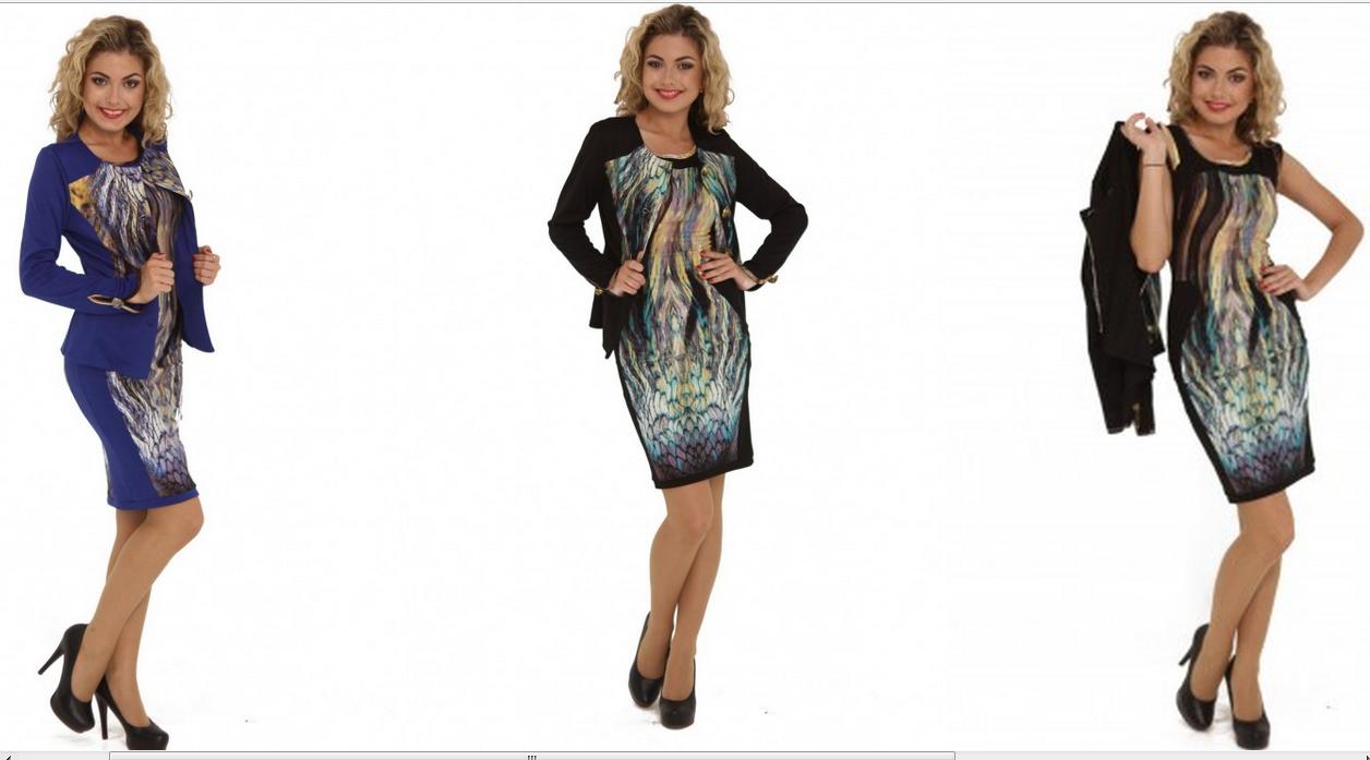 Красивущие Трикотажные Платья,костюмы,жакеты,юбки от Alpama-3