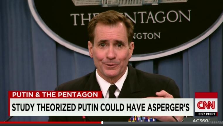 CNN дошло до пошлостей