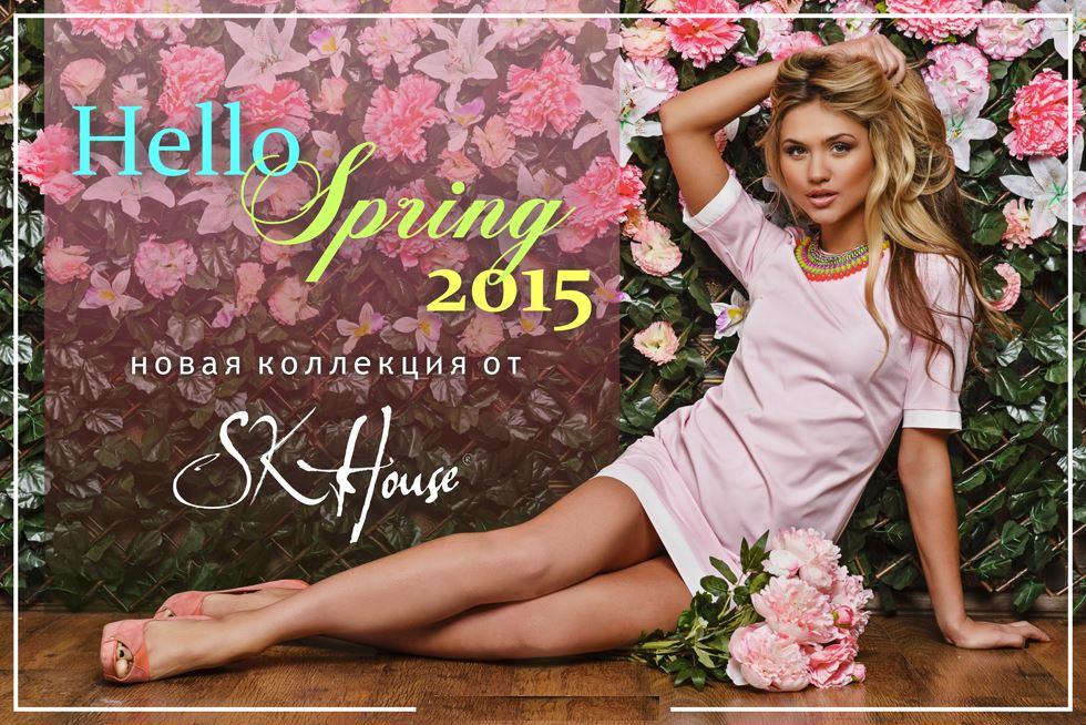 Сбор заказов. S к H o U s E - стиль жизни успешных и модных-25. Новинки Весна 2015! Распродажа!