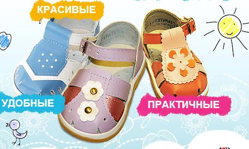 Нужны сандали к садику? Тогда Вам сюда! Цены от 150 до 170 рублей! А так же тапочки для всей семьи от 90 рублей. Без рядов. Выкуп 2.