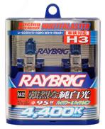 РАСПРОДАЖА на RA32 H3 White Blaster 4400K 55W/95W