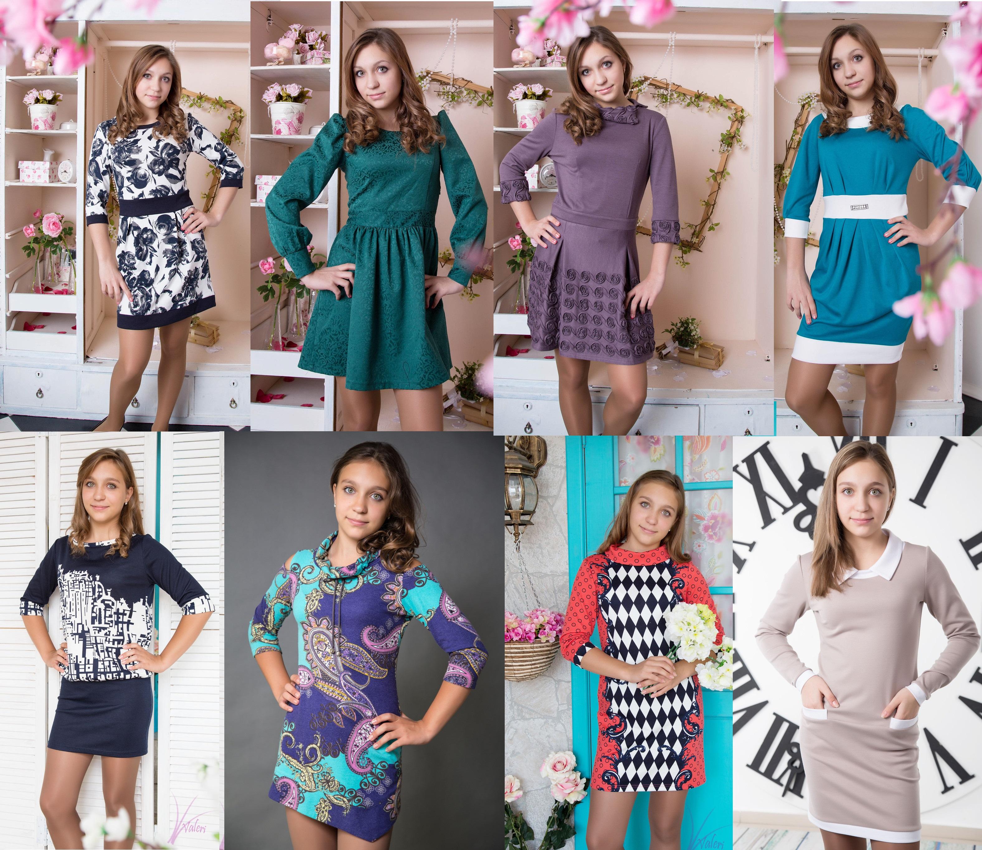 Для самых модных и стильных девочек-подростков 5! Нарядная коллекция. Школа. Размерный ряд 128-164. Без рядов!