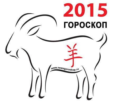 С Новым годом по восточному календарю!