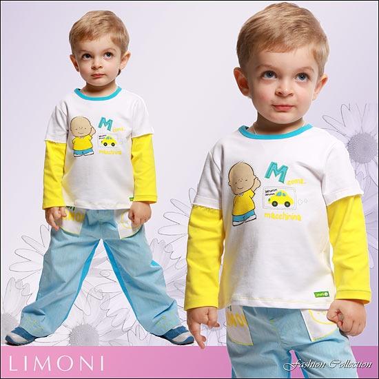 Лимони-самая яркая и стильная одежда для ваших деток.Распродажа 50%!Экспресс.Без рядов