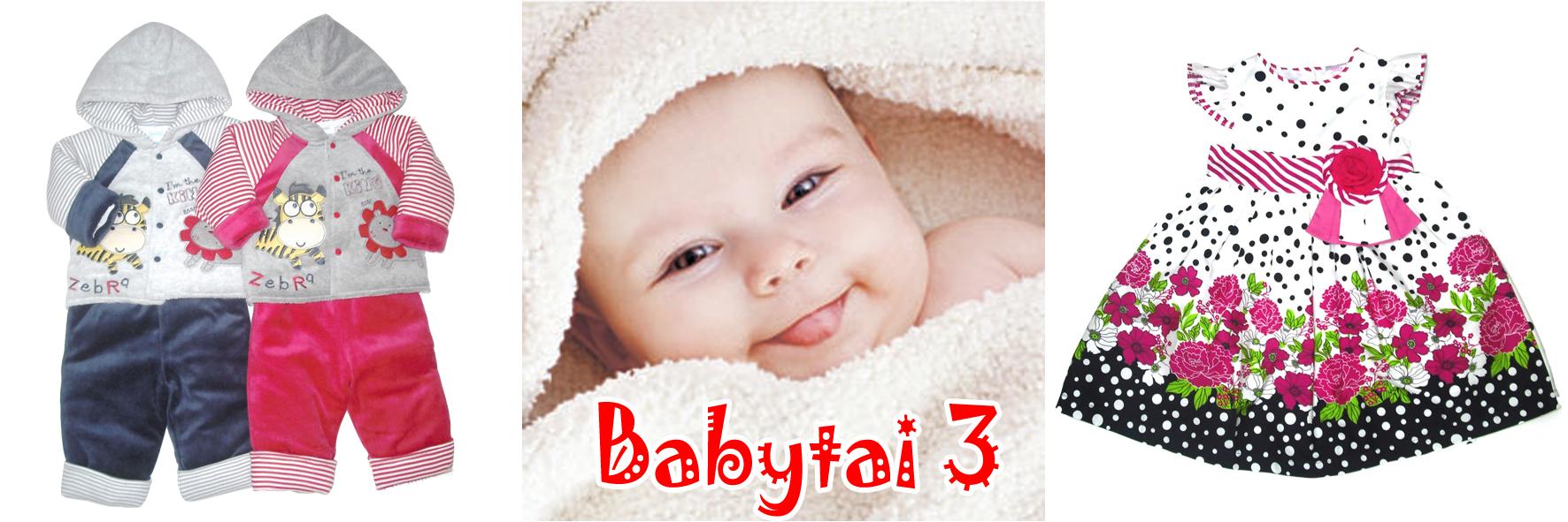 Сбор заказов. Babytai - большой выбор детской одежды от 0 и старше. Праздничные платья и костюмы. Выкуп 3