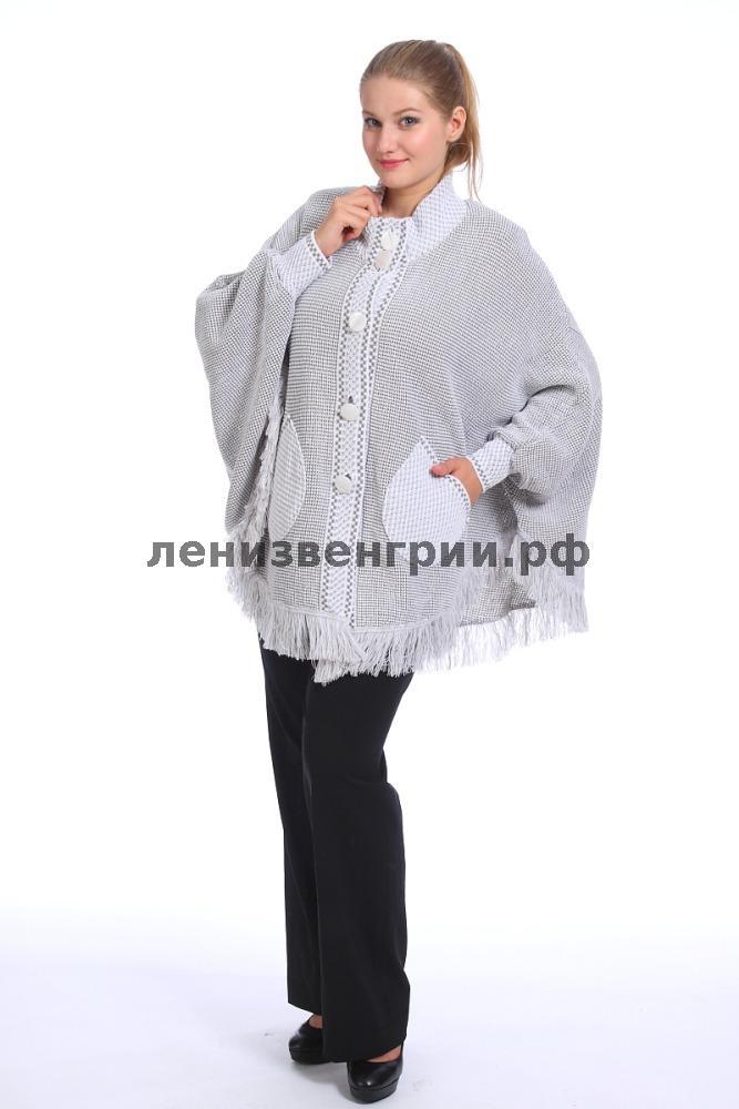 Качественная вязаная Венгерская модная женская одежда из натуральных материалов - лён и хлопок от 42 до 62р.Пончо,пелерины,накидки,туники,болеро,мадонки,кофты,пальто. Готовимся к весне! Без рядов!Выкуп8